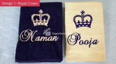 personalised towels for couples gift set